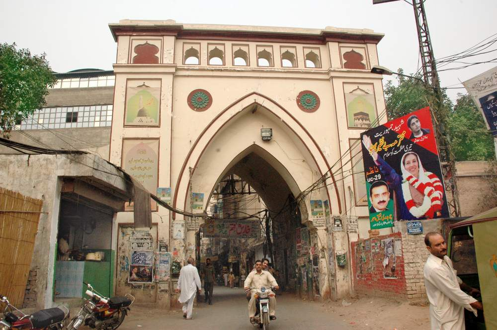 Gates of Lahore